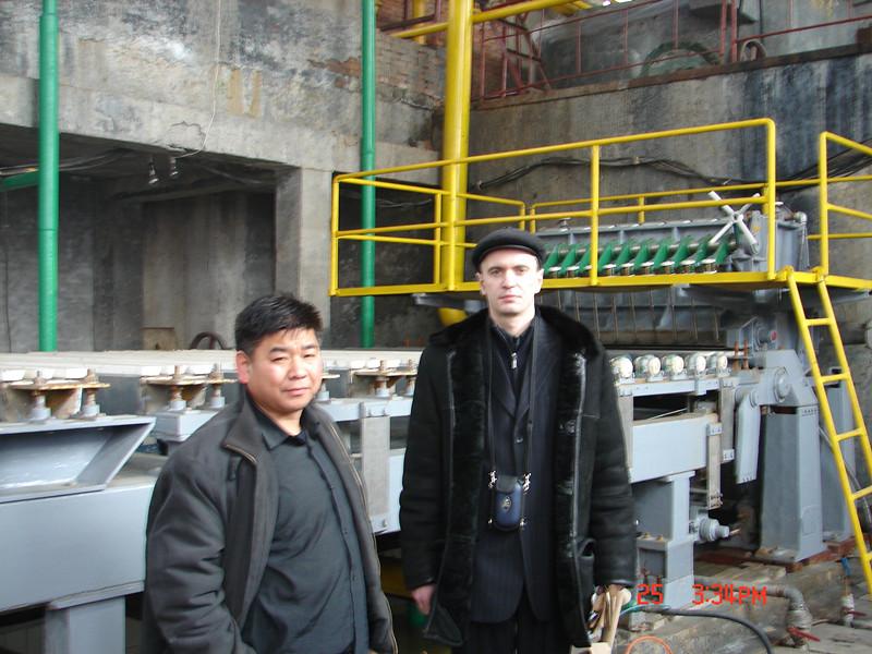 格鲁吉亚客户 在客户工厂